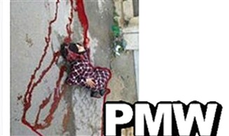 Fatah draws map of 'Palestine' with terror blood