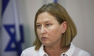 Anti-Semitic insults hurled at Tzipi Livni