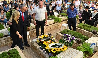 'Yoni died because of us; Yoni died for us'