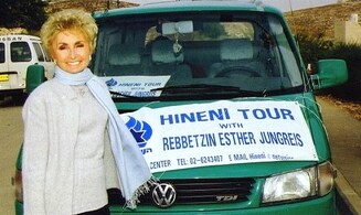 Final thoughts of Rebbitzen Esther Jungreis