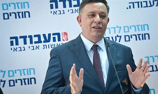 Gabbay: I regret not entering Netanyahu's government