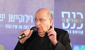 B'Tselem head offers support for former Chief of Staff Ya'alon