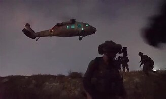 Watch: The Golani Brigade's helicopter arrest