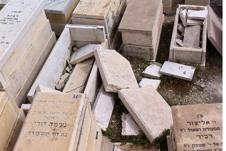 Desecration of Jewish graves, Mount of Olives