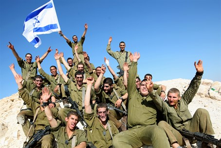 IDF soldiers celebrate (file)