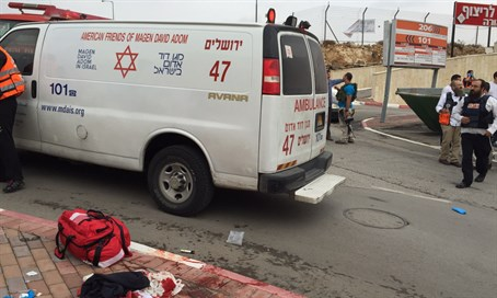 Scene of Sha'ar Binyamin stabbing attack