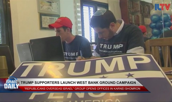 Trump campaign reaches Judea and Samaria