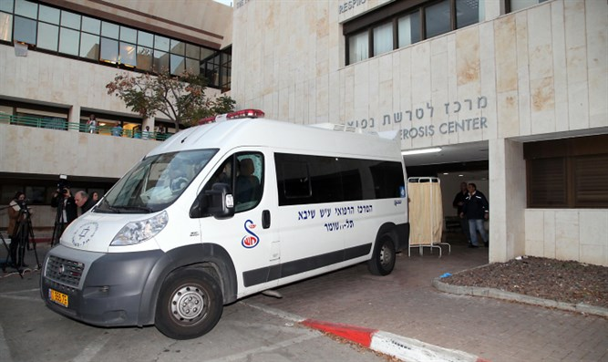 Tel Hashomer-Sheba Medical Center