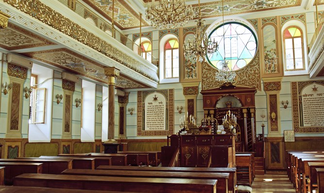 Synagogue (archive)