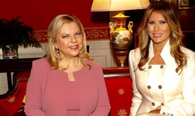 Sara Netanyahu and Melania Trump
