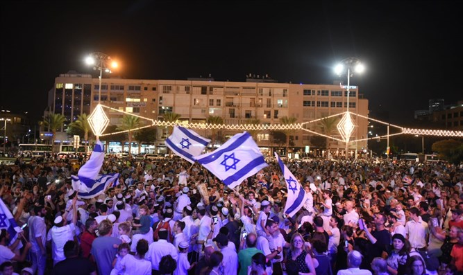 Second hakafot at Rabin Square