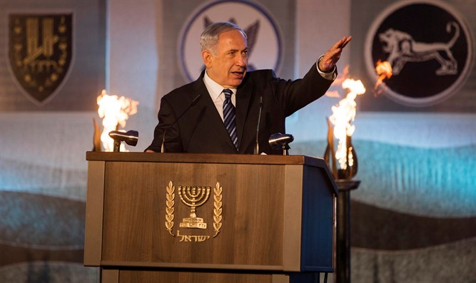 Netanyahu at Jerusalem Day ceremony at Ammunition Hill