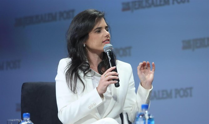 Ayelet Shaked at Jerusalem Post Conference
