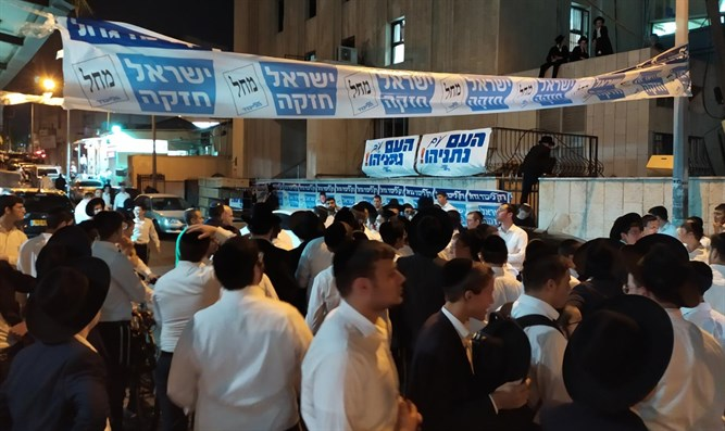 Demonstration against Blue and White in Bnei Brak