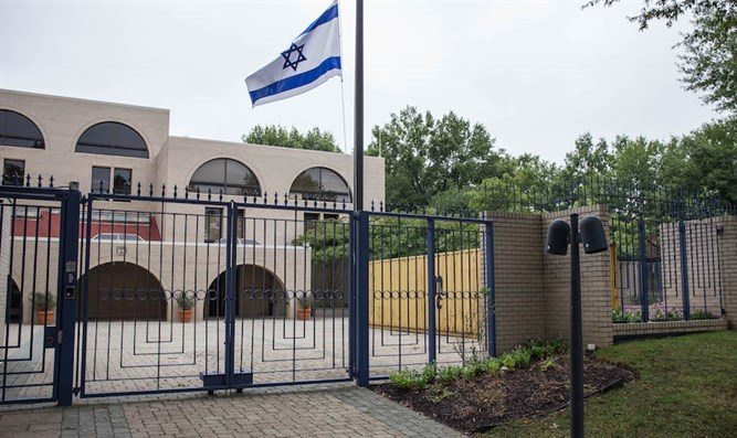 Israeli Embassy in Washington, DC