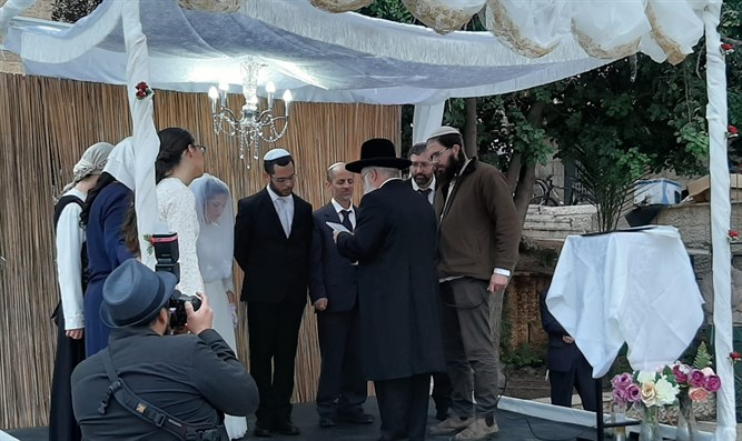wedding at Mercaz Harav
