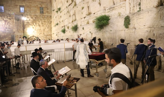 Jerusalem Day celebration at Western Wall