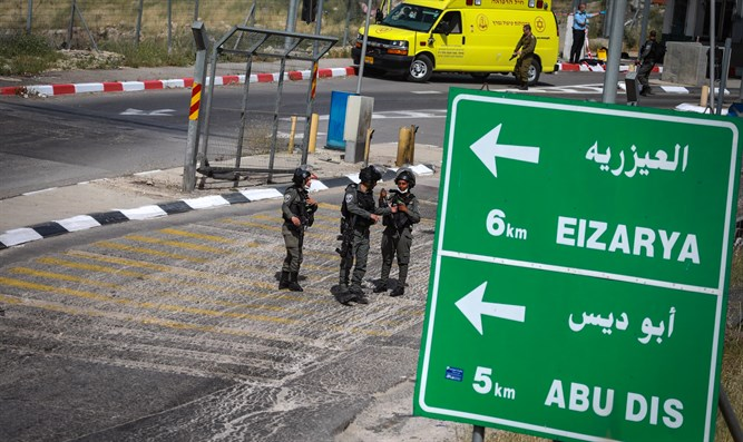 Border Police checkpoint near Abu Dis