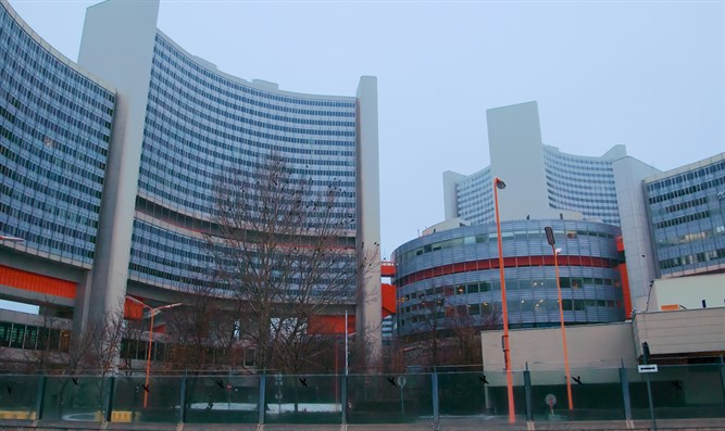 Vienna International Centre, where IAEA offices are located