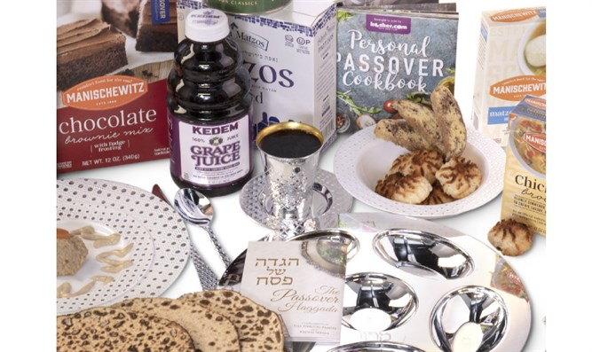 Launch of Passover.com is Reinventing the Passover Shopping Experience