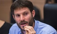 Smotrich to Asa Kasher: Retract false post or we meet in court