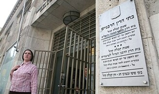 Report: Rabbinical Courts to Be Weakened
