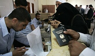 Gazans Refused Entry for 'State of Palestine' Docs