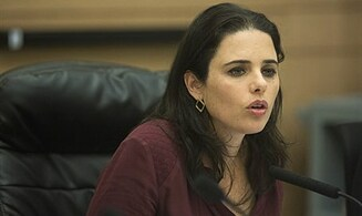 MK Shaked: Terrorist No-Pardon Law Vote Next Week