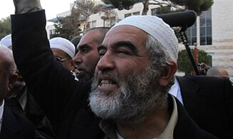Outlawed Sheikh inciting Arabs from prison