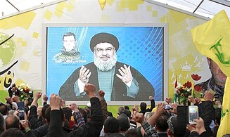 Nasrallah: Relations with Israel will fail