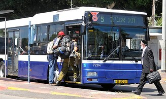 Bus, train fares drop significantly across Israel
