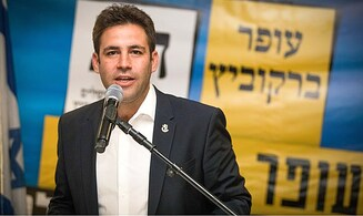 Loser of Jerusalem mayoral election analyzes the loss