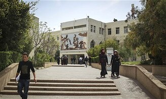 Israel recognizes Al Quds University degrees - then rejects them