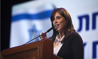 'Netanyahu promised sovereignty, it's this government's most important event'