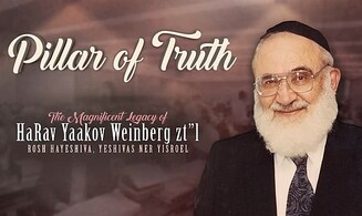 Watch: The life story of Rabbi Yaakov Weinberg