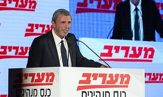 Next week's hearing to determine Rafi Peretz's political future