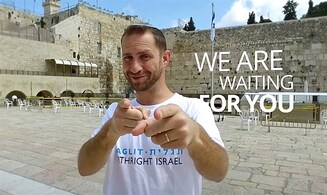 Birthright Israel message from the Western Wall: We Are Waiting For You