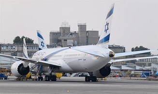 Eleven carriers found to be on El Al flight from NY