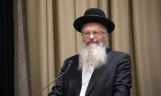 Supreme Court orders disciplinary action against Rabbi Shmuel Eliyahu