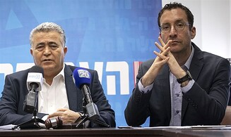 Labor ministers to vote in favor of dissolving the Knesset