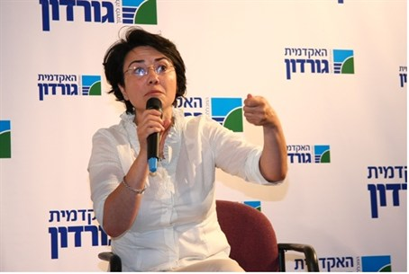 MK Hanin Zoabi at Gordon College of Education