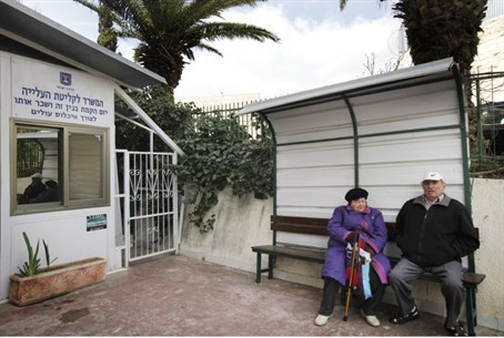 Elderly Israelis in Jerusalem