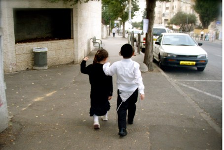 Jewish children (file)