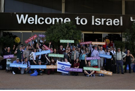 New NBN immigrants at Ben Gurion AiAirport We