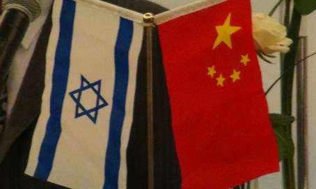 Israeli and Chinese flags