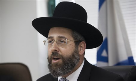 Chief Rabbi Lau