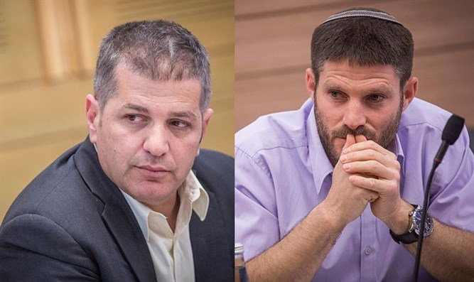 Kish and Smotrich