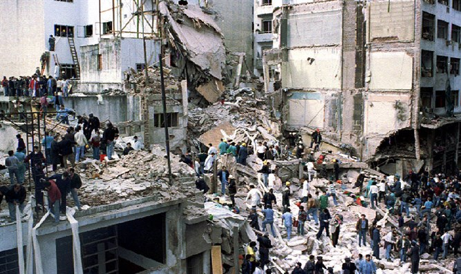 Aftermath of 1994 AMIA bombing