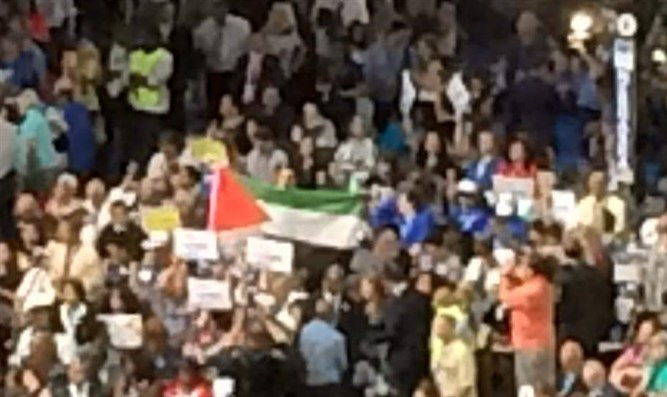 Palestinian flag at DNC