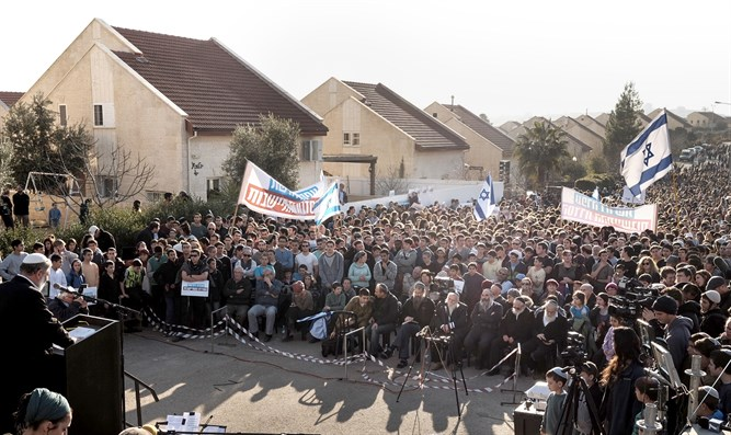 Ofra demonstration against demolitions
